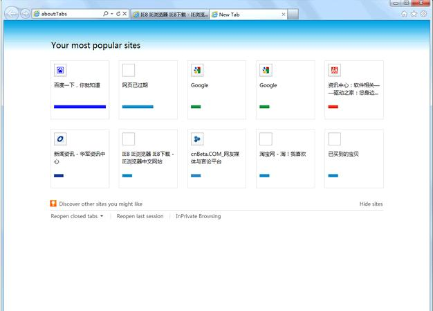 ie7 for win7 32_ie9中文版官方下载 win7 64位完整版_浏览器家园