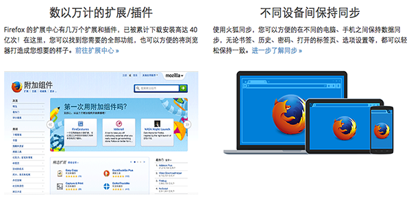firefox for mac官方下载