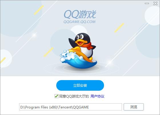 qq游戏大厅下载安装2017电脑版官网_
