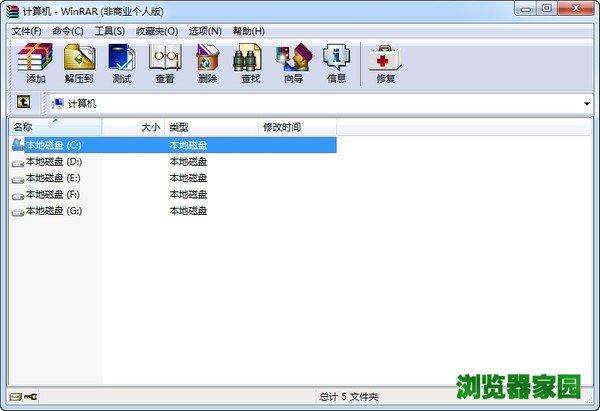 网站提供rar解压软件下载64位破解版电脑下载2018最新版免费下载安装.