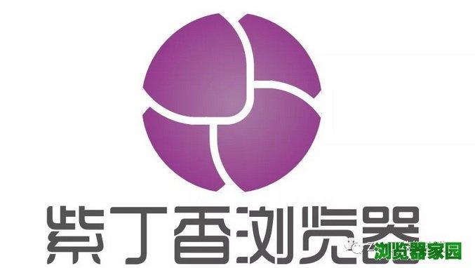 zdx紫丁香v热水热水网下载v1.3.0版薄荷泡器官图片