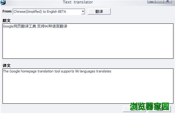 最好的全文翻译软件_最好的全文翻译软件