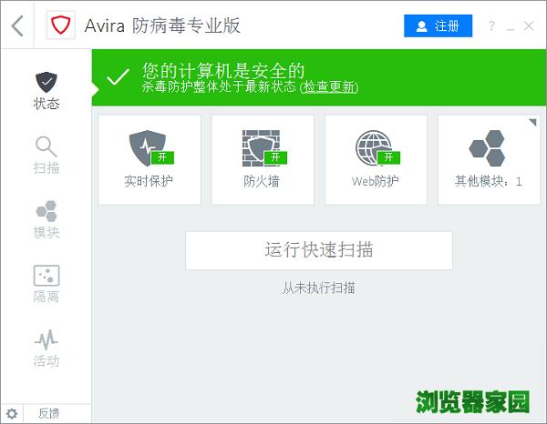 免费下载日�y�)���y.���dy��_小红伞杀毒软件下载免费版v15